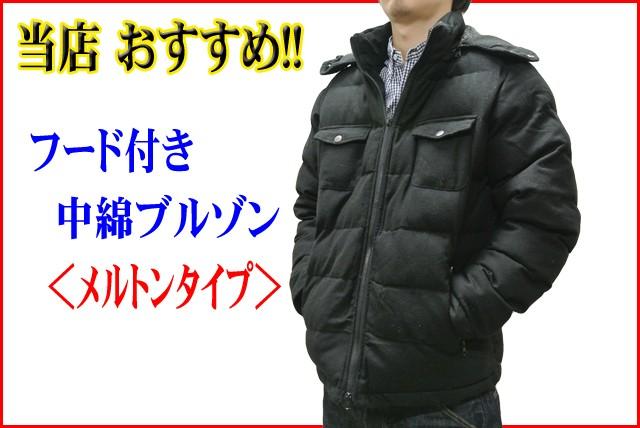 訳アリ セール POINT LOMA(ポイントローマ) ...