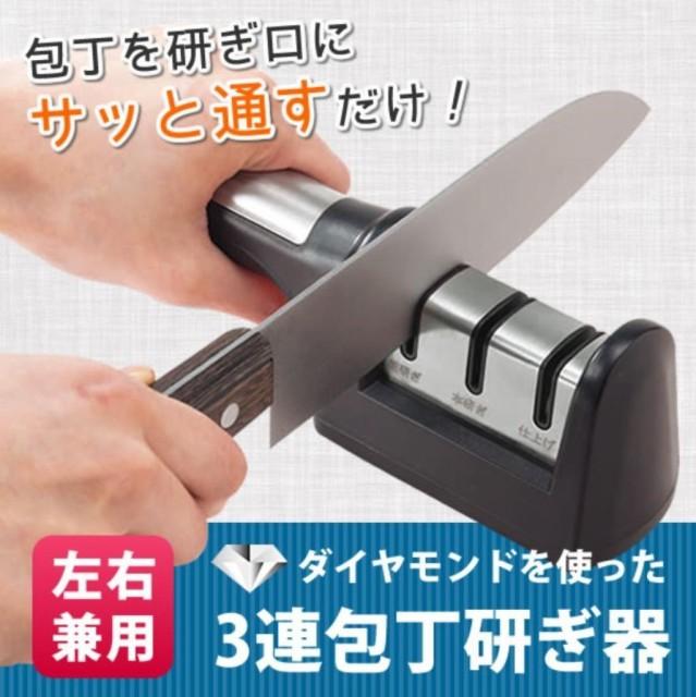送料無料◆難しい包丁研ぎが簡単にできる!ダイヤ...