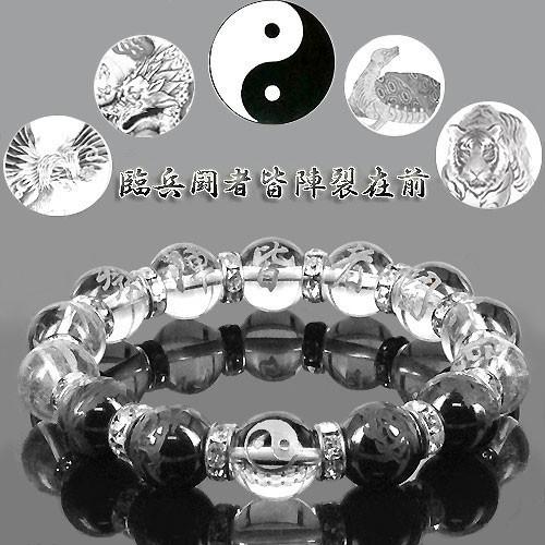 銀彫り 水晶九字護身数珠「陰陽太極図」オニキス...