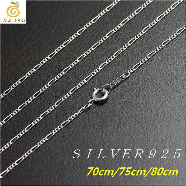 《送料無料》SILVER925 ネックレス◆太さ1.5mm 長...