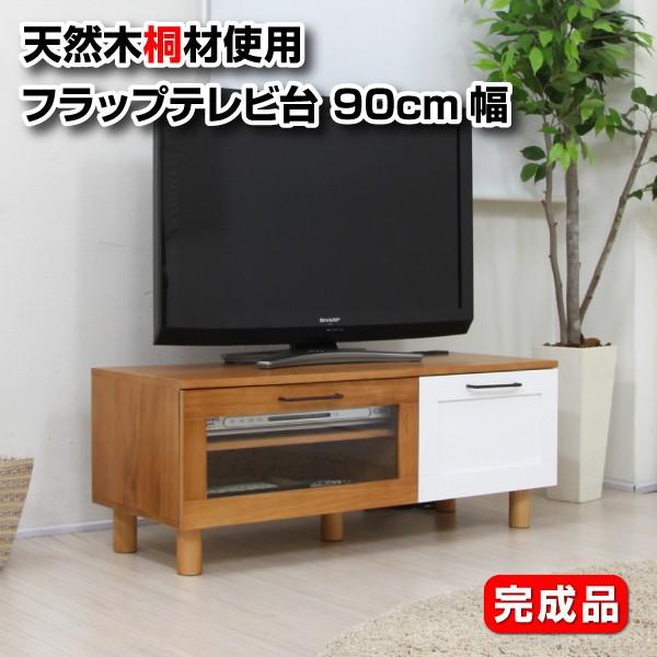 【代引き不可】 テレビ台 ローボード 完成品 フラ...