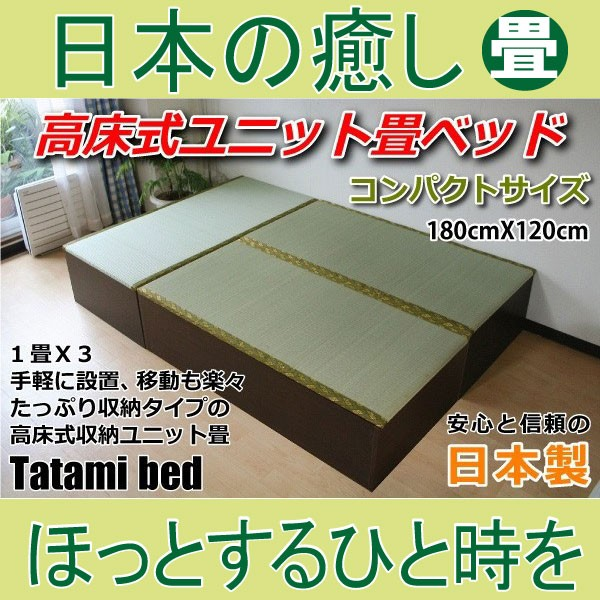 【予約販売8月上旬入荷予定】送料無料 高床式ユニ...