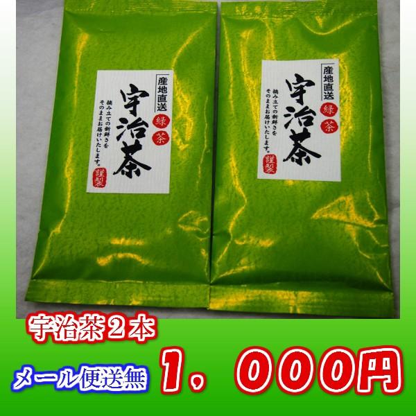 京都山田園 緑の茶 緑の茶 お茶の葉 煎茶 メ...