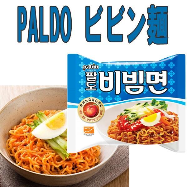 PALDO ビビン麺(130g) ★韓国食品市場★ 韓...
