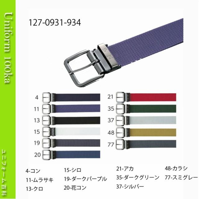 [寅壱]TORA【3型寅壱ベルト】(40mm幅)