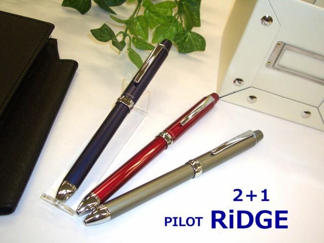 送料無料 パイロット 多機能ペン リッジ 3色ボー...