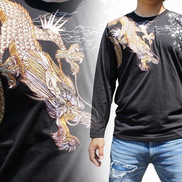 【SALE】【T173-6】444【和柄Tシャツ】和柄Tシャ...