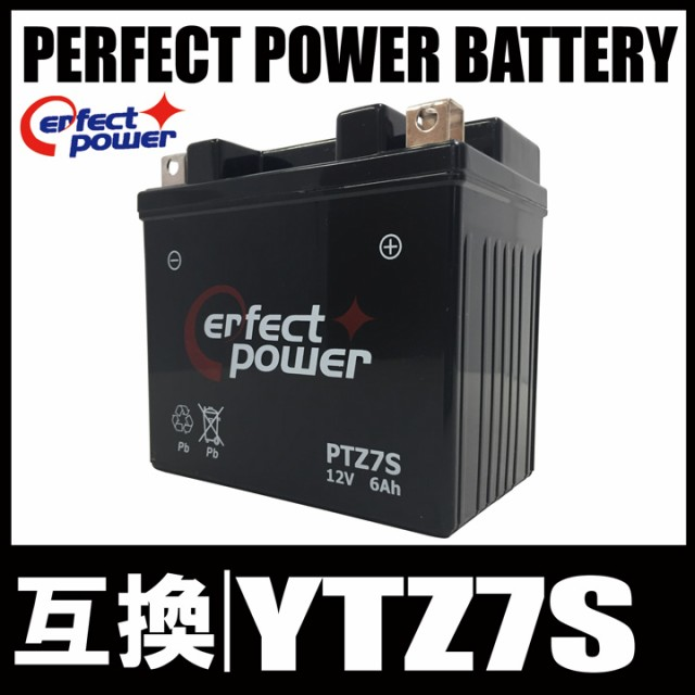 PERFECT POWER PTZ7S バイクバッテリー充電済 互...