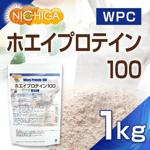 ホエイプロテイン100 1kg 無添加 プレーン味...