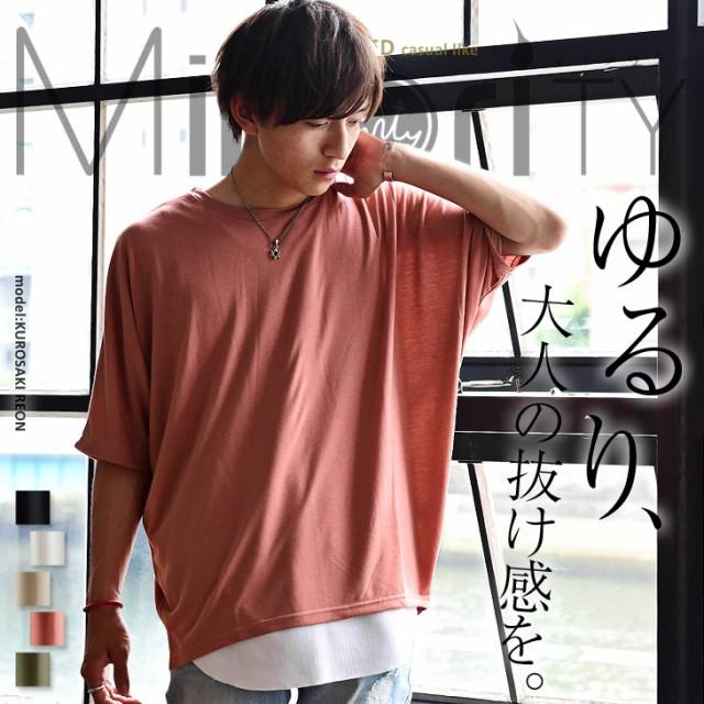 ドルマン Tシャツ 半袖 メンズ ビッグTシャツ ビ...