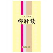 【第2類医薬品】【 ■ 送料無料 定形外便 350...