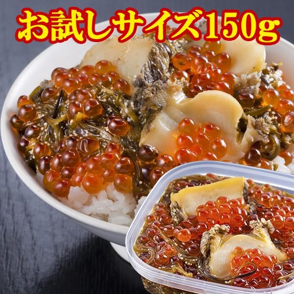 送料無料★中村家 三陸海宝漬 150g(箱入り) ...