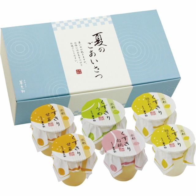 食品 くずきり 京都養老軒 果汁を楽しむ「フルー...
