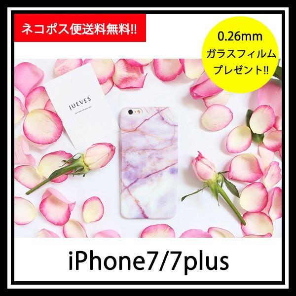 セール!!!アイフォンケース iPhoneカバー アイフ...