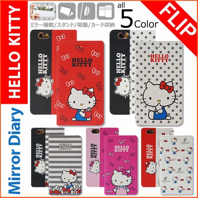 ★送料無料(速達メール便) Hello Kitty Mirror Di...