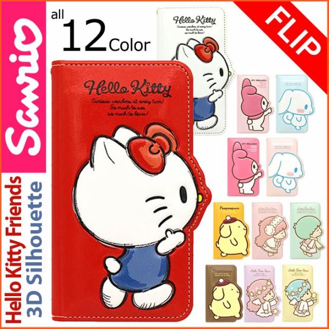 ★送料無料(速達メール便) Hello Kitty Friends 3...