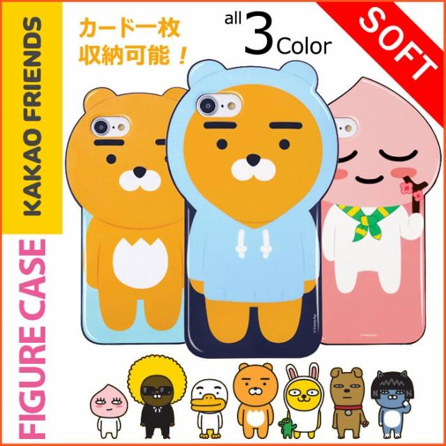 ★送料無料(速達メール便) KAKAO Friends Figure ...