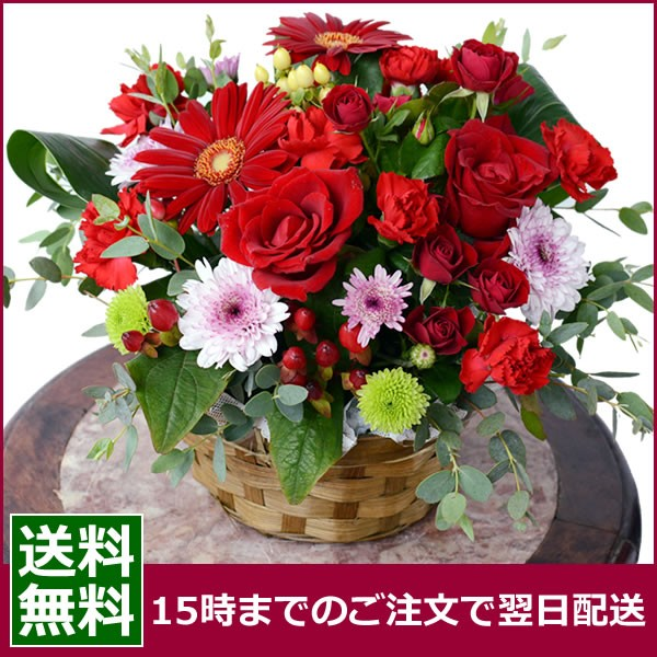 【誕生日】【花】【デザイナーズオーダーフラワー...