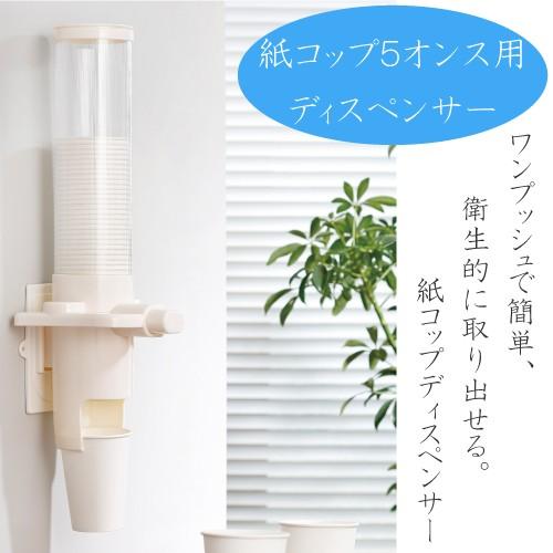 【激安】_紙コップホルダー【5オンス用】_業務用_...