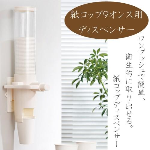【激安】_紙コップホルダー【9オンス用】_業務用_...