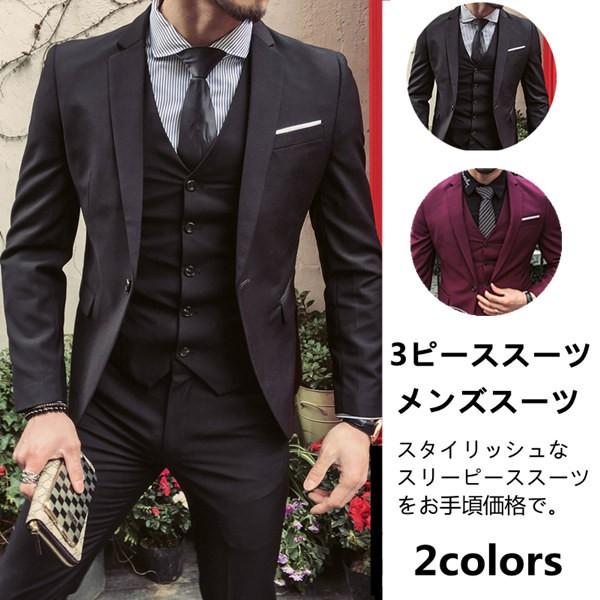 ☆メンズスーツ 3点セット スーツ メンズスーツ...