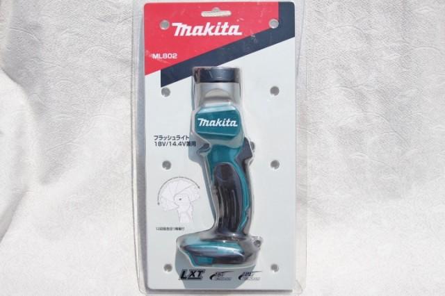 マキタ[makita]14.4V/18V充電式LEDフラッシュライ...