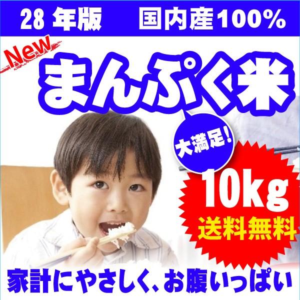 【送料無料※北海道・沖縄は除く】価格重視!近江...