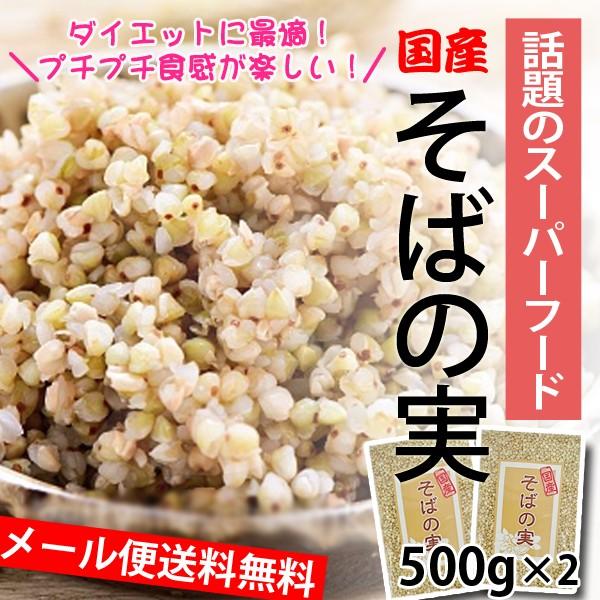 【メール便送料無料】プチプチ食感が美味しい!!国...