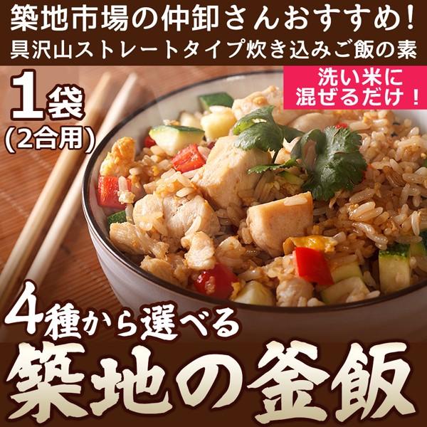 【メール便送料無料】 築地の仲卸さん絶賛! 2種類...