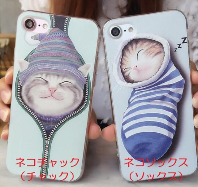 iPhone6 iPhone6Plus iPhone6s iPhone6sPlus iPho...