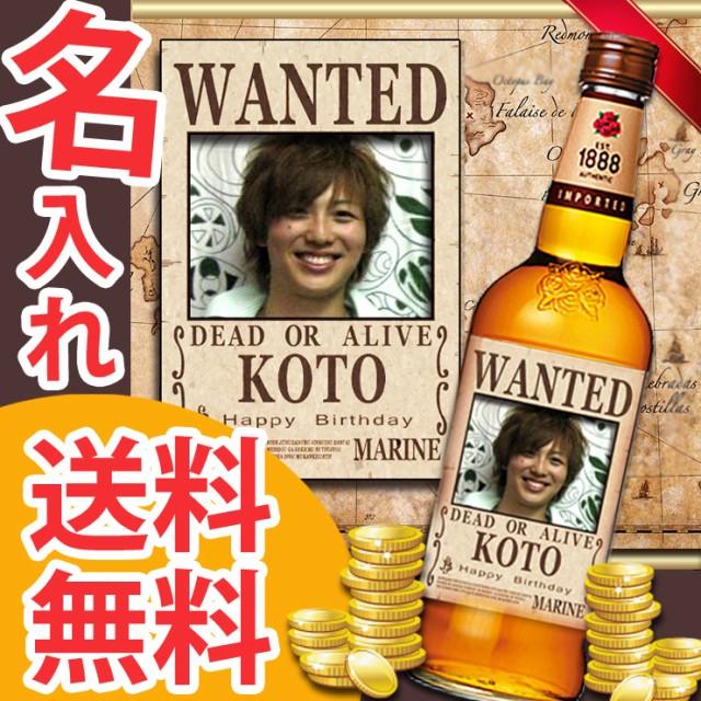 名入れギフト 名前入り お酒 プリント ボトル 【 ...