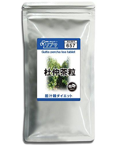 杜仲茶粒 約3か月分 T-657 送料無料 サプリ サプ...
