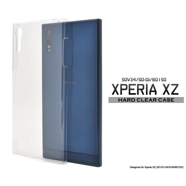 Xperia XZ (SO-01J/SOV34/601SO)  「ハードケース...