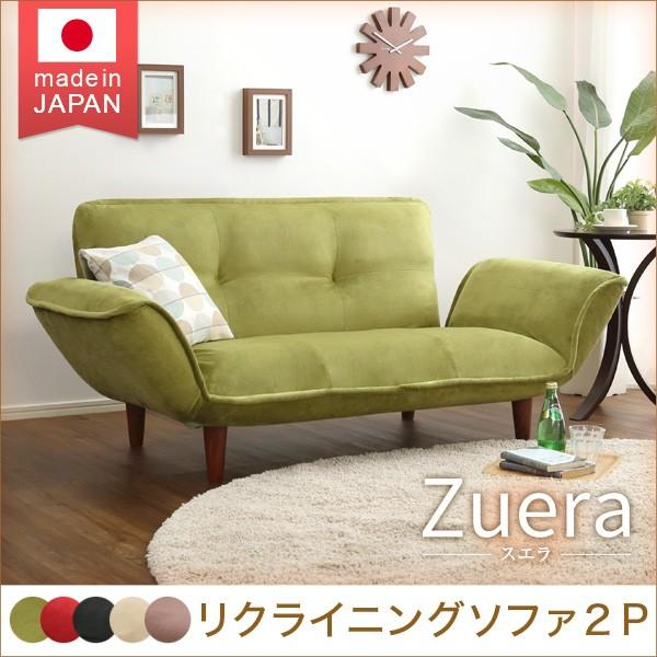 コンパクトカウチソファ【Zuera-スエラ-】(ポケッ...