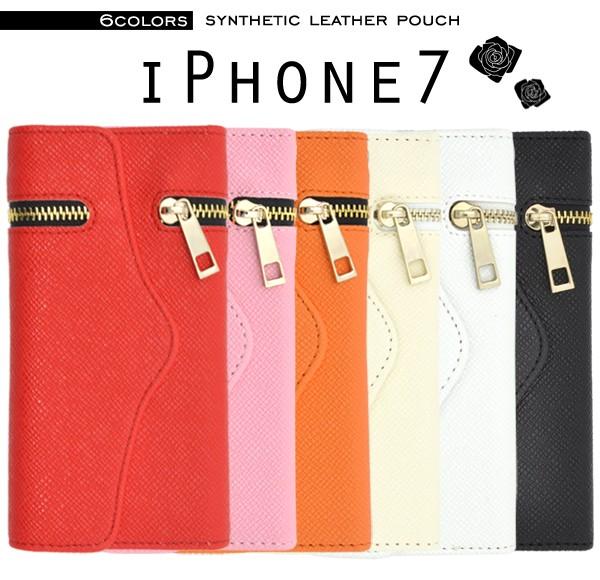 iphone8ケース iphone7ケース 手帳型 シリコン お...