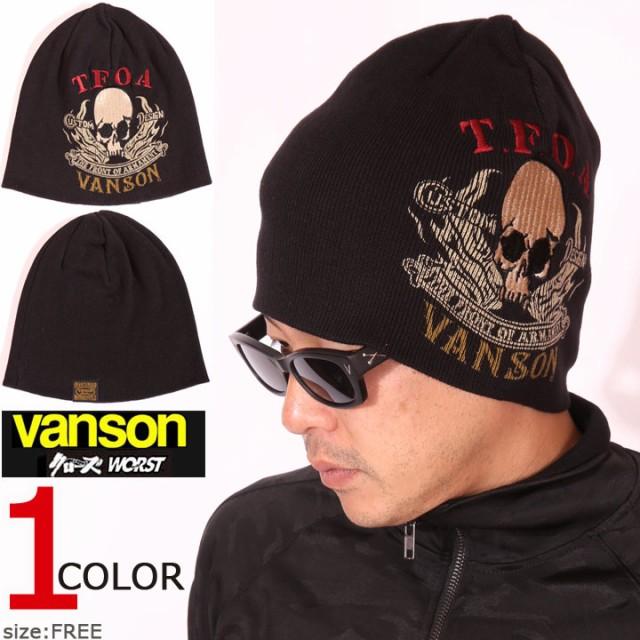 VANSON クローズ WORST T.F.O.A 武装戦線 コット...