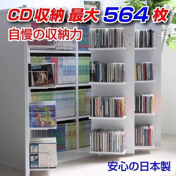 【予約販売4月下旬入荷予定】本棚 DVD収納 CDラッ...