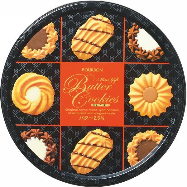 ブルボン ミニギフトチョコチップクッキー缶/洋...