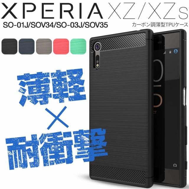 XperiaXZ/XZs SO-01J/SOV34/SO-03J-SOV35 カーボ...