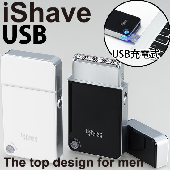 メンズシェーバー USB充電 薄型 シェーバー 送料...