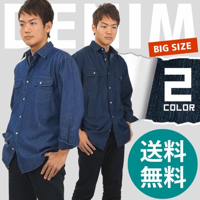 デニムシャツ 綿100% 2サイズ(3L/4L)2色より メン...