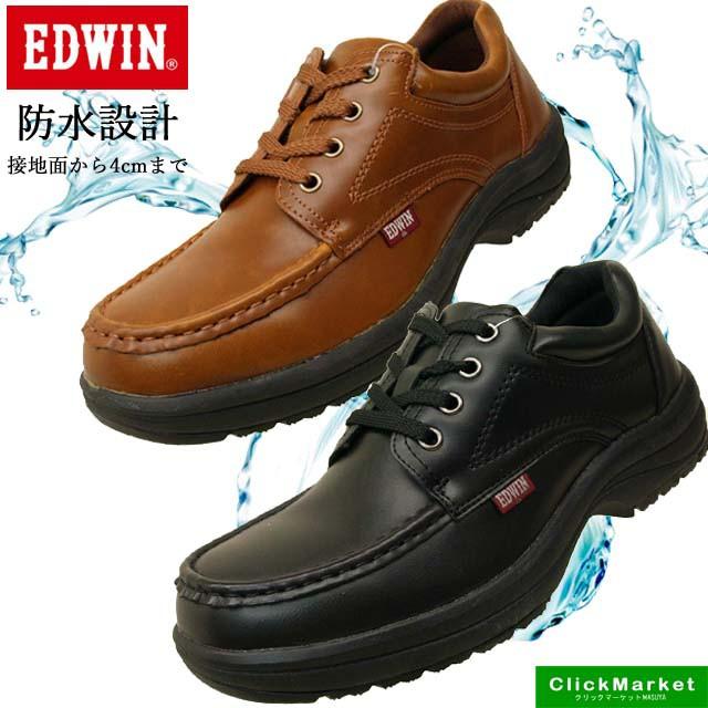 [送料無料]エドウィン EDWIN サイドジッパー 防水...