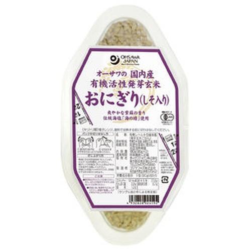オーサワの有機活性発芽玄米おにぎり(しそ入り) 9...