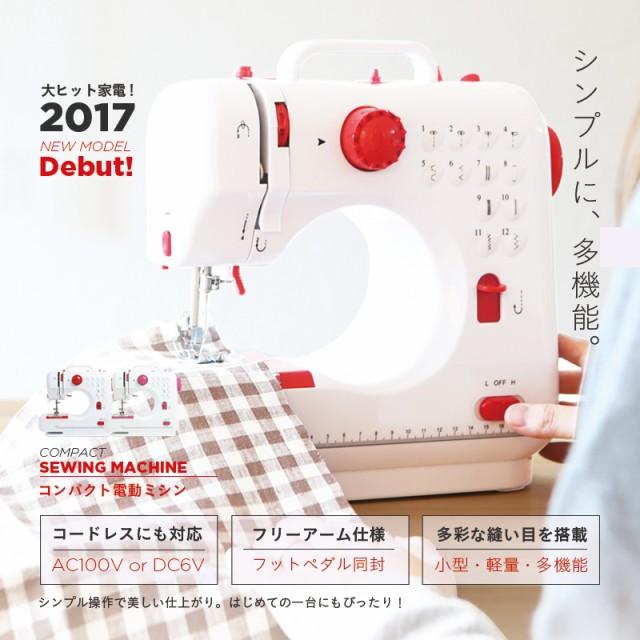 ミシン 本体 電動ミシン コードレス ミシン コン...