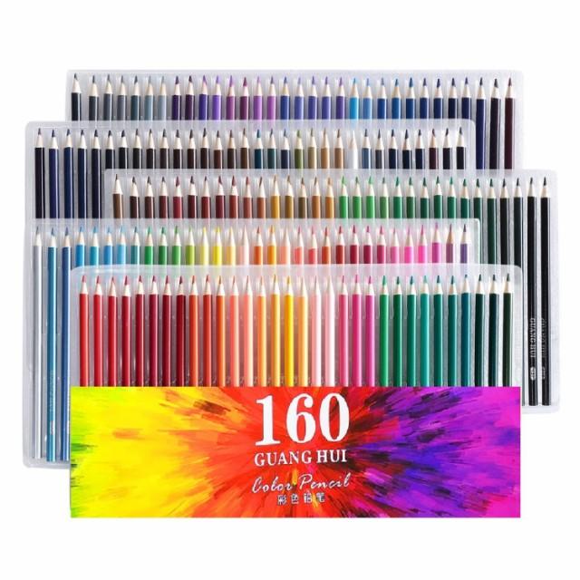 色鉛筆 160色セット油性色鉛筆 FIVE STAR 160色鉛...