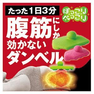 【腹筋ダンベル ポッコリペッコリ ハードウェイト...