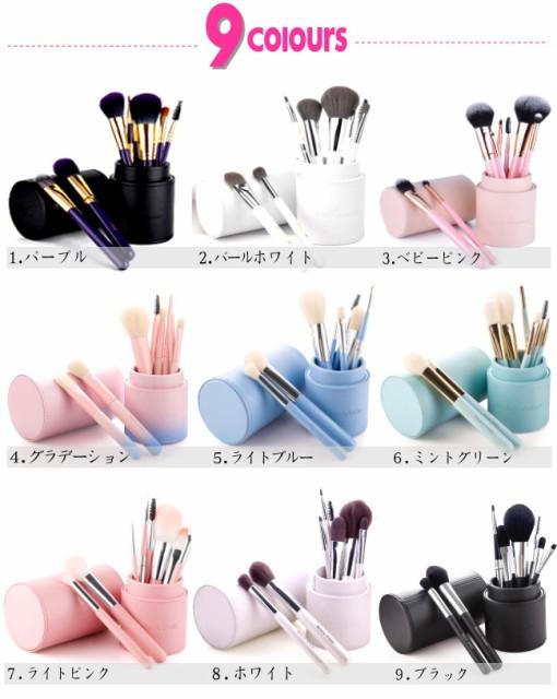 STZ-0806 化粧ブラシセット メイクブラシセット...