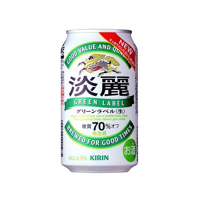 キリン 淡麗 グリーンラベル 発泡酒 350ml 1...