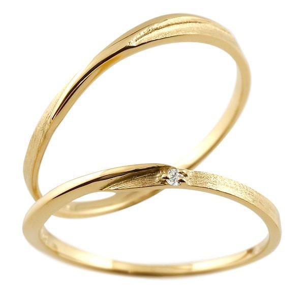 結婚指輪  インフィニティ ペアリング マリッジリ...