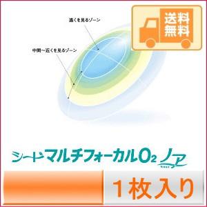 ★【送料無料】シード マルチフォーカル O2 ノア...